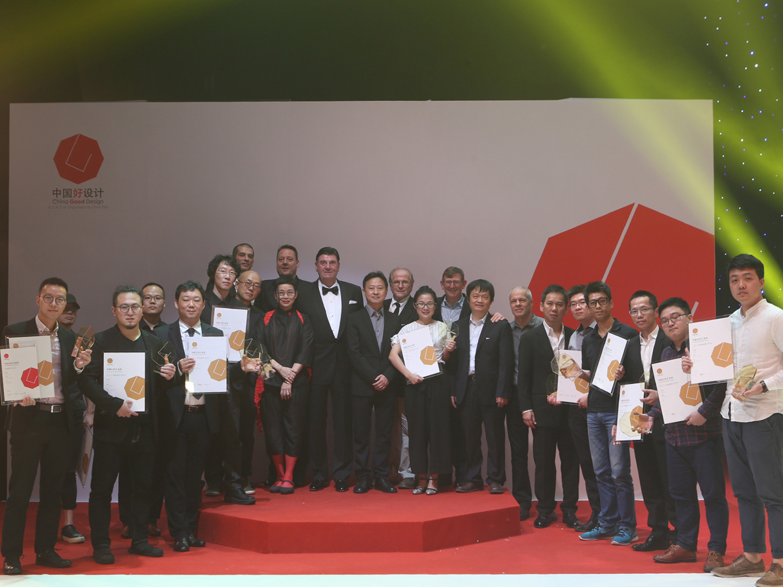 china good design premiados