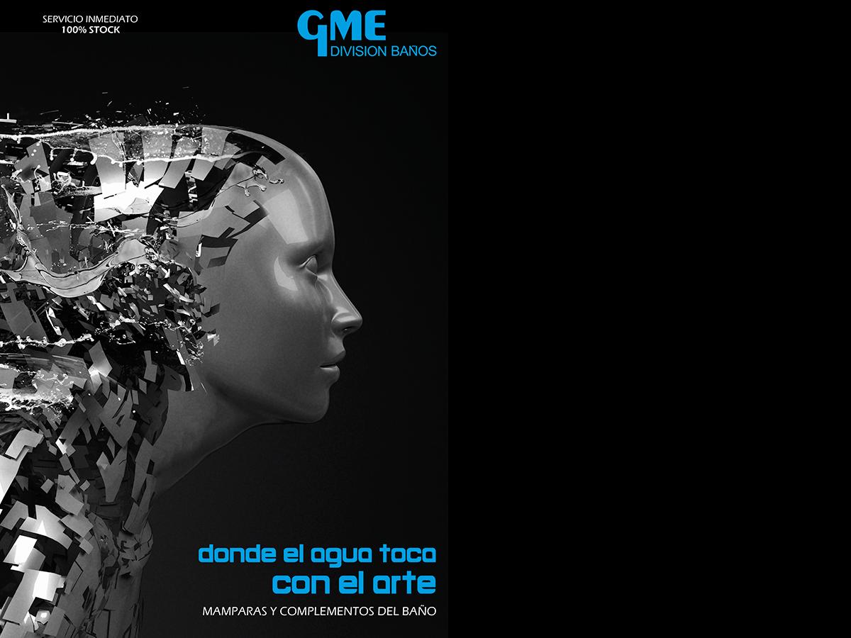 gme catalogue 2018